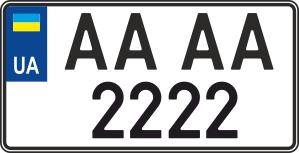 изготовление авто номерных знаков